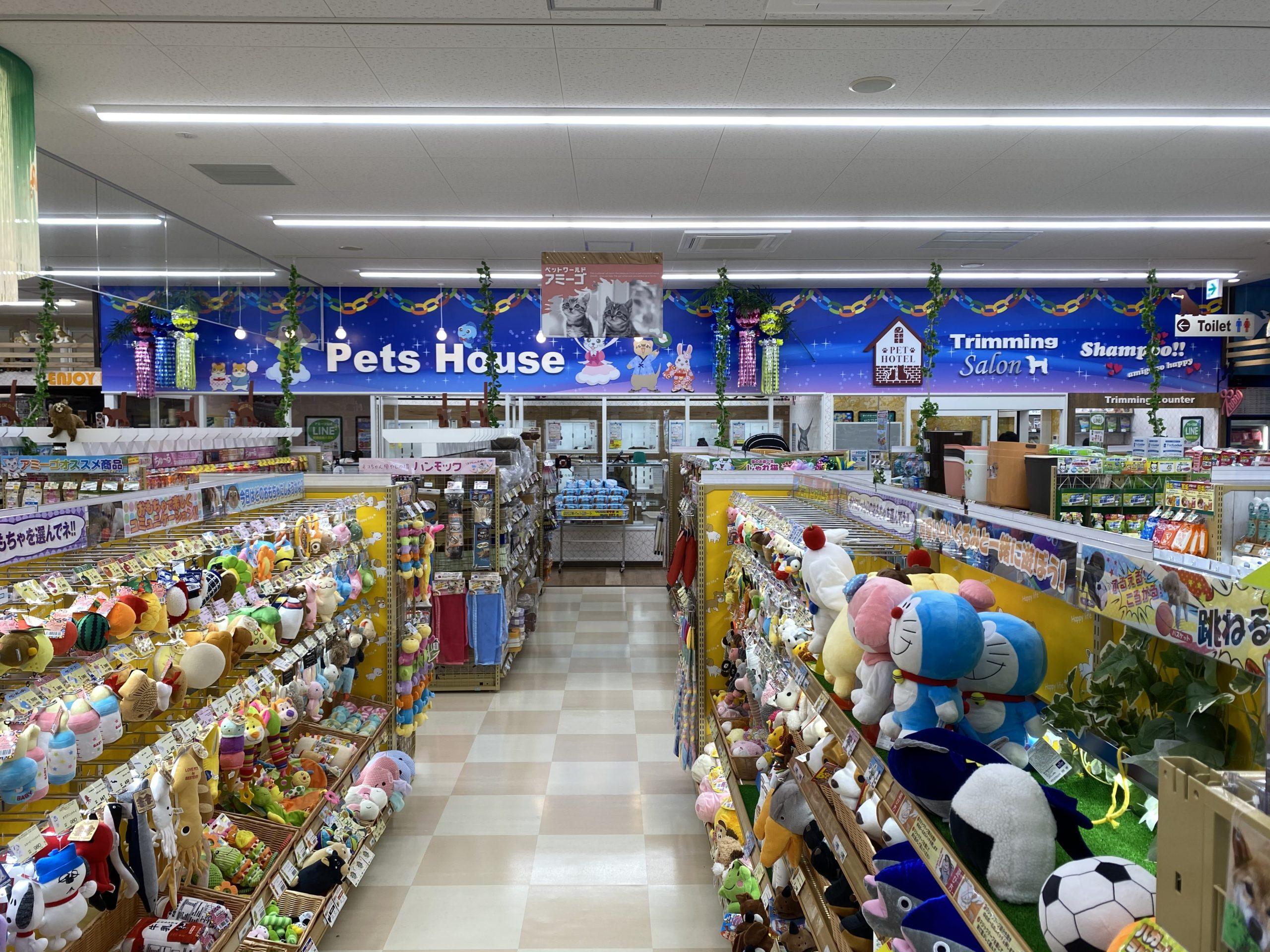 ペットショップふしみ・仙台富沢店