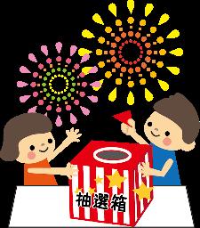新潟・宮城・お迎えキャンペーン結果発表~!!!
